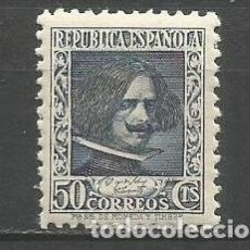Sellos: REPUBLICA ESPAÑOLA EDIFIL NUM. 738 ** NUEVO SIN FIJASELLOS . Lote 151719153