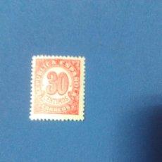 Sellos: EDIFIL 750 DE LA SERIE: CIFRAS, AÑO 1938. Lote 148206034