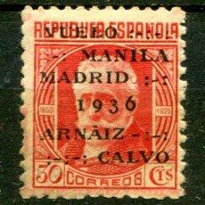 Sellos: EDIFIL 741. VUELO MADRID MANILA. NUEVO SIN FIJASELLOS. Lote 148469106