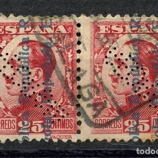 Sellos: REPÚBLICA ESPAÑOLA, SELLO, ALFONSO XIII, SOBRECARGADOS, 1931, PERFORADO. Lote 148494182