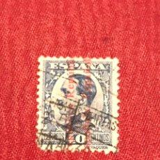 Sellos: SELLO ALFONSO XIII. CON MATASELLOS DE LA REPÚBLICA ESPAÑOLA. COLECCIONISMO. FILATELIA.. Lote 148541282