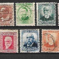Sellos: PERSONAJES . REPÚBLICA ESPAÑOLA. SELLOS AÑOS 1932/34. Lote 253720725