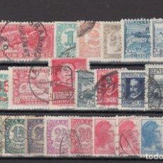 Sellos: ESPAÑA, 1931 - 1938 LOTE DE SELLOS USADOS.. Lote 148593182