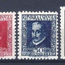 Sellos: EDIFIL 690-693 CENTENARIO MUERTE DE LOPE DE VEGA 1935 (SERIE COMPLETA).VALOR CATÁLOGO: 240 €. MNH **. Lote 148709386
