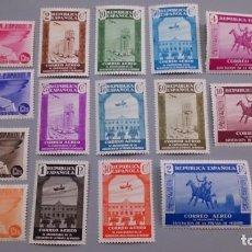 Sellos: ESPAÑA - 1936 - II REPUBLICA - EDIFIL 711/725 - SERIE COMPLETA - MNH** - NUEVOS.. Lote 148802054