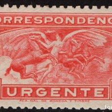 Sellos: ESPAÑA 679** - AÑO 1933 - CORRESPONDENCIA URGENTE - ÁNGEL Y CABALLOS. Lote 270402908