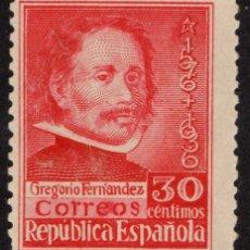 Sellos: ESPAÑA 726** - AÑO 1937 - III CENTENARIO DE LA MUERTE DE GREGORIO FERNÁNDEZ. Lote 148832034