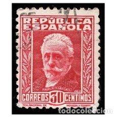 Sellos: ESPAÑA 1931-32. EDIFIL 659. PERSONAJES. USADO. Lote 54164301