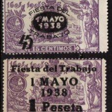 Sellos: ESPAÑA 761/62** - AÑO 1938 - FIESTA DEL TRABAJO. Lote 148976038