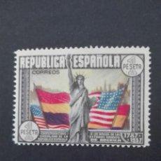 Sellos: ESPAÑA EDIFIL 763 NUEVO 1938 REPÚBLICA. Lote 149297430
