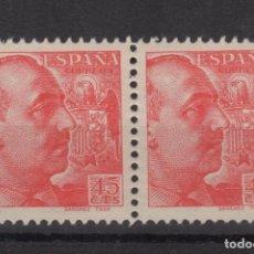 Sellos: 1939 REPUBLICA ESPAÑOLA PERSONAJE EDIFIL 669S* VC 22,00€ PAREJA. Lote 149509430