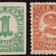 Sellos: ESPAÑA 677/78** - AÑO 1933 - CIFRAS. Lote 186276600