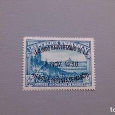 Sellos: ESPAÑA - 1938 - II REPUBLICA - EDIFIL 789 - MNH** - NUEVO - DEFENSA DE MADRID SOBRECARGADO.. Lote 149969878