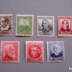 Sellos: ESPAÑA-1933-1935 - II REPUBLICA - EDIFIL 681/688 - SERIE COMPLETA - MNH** - NUEVOS - VALOR CAT. 45€. Lote 149973338