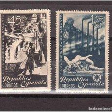Sellos: 1938 EDIFIL 773/74** NUEVOS SIN CHARNELA. OBREROS DE SAGUNTO. Lote 268119864