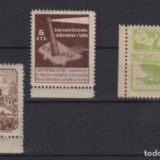 Sellos: 1936 - 1937 ASTURIAS Y LEÓN EDIFIL 1** 5** Y 6** MNH SERIE VC 17,25€. Lote 150505612