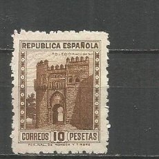 Sellos: ESPAÑA EDIFIL NUM. 772 NUEVO SIN GOMA. Lote 150578522