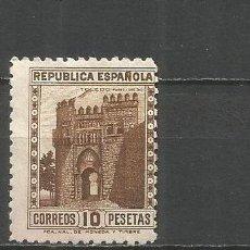 Sellos: ESPAÑA EDIFIL NUM. 772 NUEVO SIN GOMA. Lote 150578546