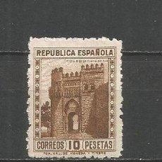 Sellos: ESPAÑA EDIFIL NUM. 772 NUEVO SIN GOMA. Lote 150578570