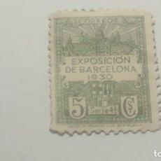 Sellos: SELLO 5 CENTIMOS. BARCELONA EXPOSICION DE BARCELONA 1930. Lote 150616278