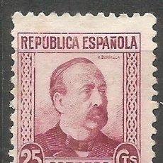 Sellos: REPUBLICA ESPAÑOLA EDIFIL NUM. 685 NUEVO SIN GOMA. Lote 150620306