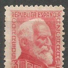 Sellos: REPUBLICA ESPAÑOLA EDIFIL NUM. 686 NUEVO SIN GOMA. Lote 150620418