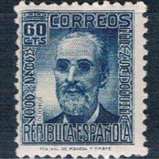 Sellos: ESPAÑA 1936/1938 FERMÍN SALVOECHEA EDIFIL 739** GOMA ORIGINAL. Lote 151031350