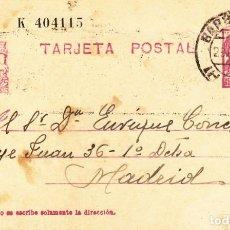 Sellos: TARJETA POSTAL: 1935 BARBASTRO - MADRID. Lote 151069850