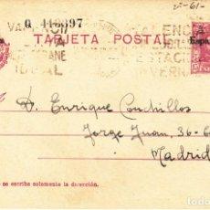 Sellos: TARJETA POSTAL: 1934 VALENCIA - MADRID. Lote 151109282