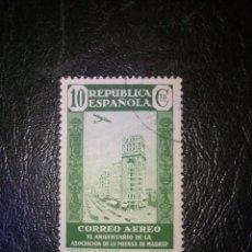 Sellos: SELLO ESPAÑA EDIFIL 714 USADO 1936. Lote 151150970