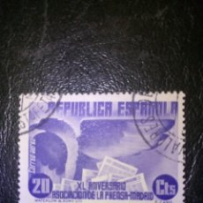 Sellos: SELLO ESPAÑA EDIFIL 716 USADO 1936. Lote 151151182