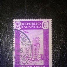 Sellos: SELLO ESPAÑA EDIFIL 717 USADO 1936. Lote 151151318