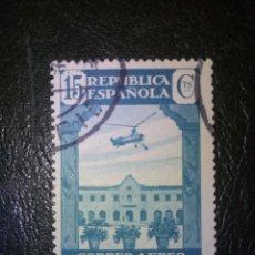 Sellos: SELLO ESPAÑA EDIFIL 715 USADO 1936. Lote 151151550