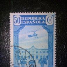 Sellos: SELLO ESPAÑA EDIFIL 720 USADO 1936. Lote 151151770