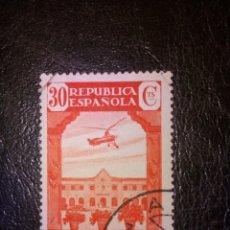 Sellos: SELLO ESPAÑA EDIFIL 718 USADO 1936. Lote 151152234