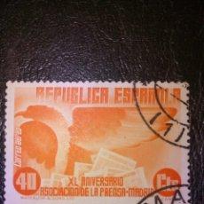 Sellos: SELLO ESPAÑA EDIFIL 719 USADO 1936. Lote 151152826