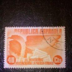 Sellos: SELLO ESPAÑA EDIFIL 719 USADO 1936. Lote 151152962
