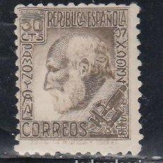 Sellos: ESPAÑA, 1934 EDIFIL Nº 680 /**/, . Lote 151329286