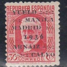 Sellos: ESPAÑA, 1936 EDIFIL Nº 741 /**/, . Lote 151329406