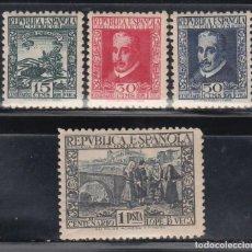 Sellos: ESPAÑA, 1935 EDIFIL Nº 690 / 693 /*/, . Lote 151330302