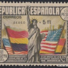 Sellos: ESPAÑA SPAIN 765 1938 ANIVERSARIO CONSTITUCIÓN EEUU MH. Lote 151373506
