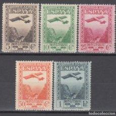 Sellos: ESPAÑA, 1931 EDIFIL Nº 650 / 654 /*/. Lote 151382038