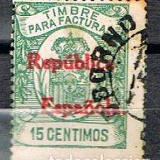 Sellos: F4-7 TIMBRE PARA FACTURAS, SOBRECARGADO REPUBLICA ESPAÑOLA EN ROJO, CORONA REAL, 15 CTS. VERDE, USA. Lote 151423002