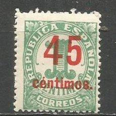 Sellos: REPUBLICA ESPAÑOLA EDIFIL NUM. 742 ** NUEVO SIN FIJASELLOS. Lote 151432306