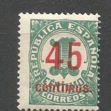Sellos: REPUBLICA ESPAÑOLA EDIFIL NUM. 742 ** NUEVO SIN FIJASELLOS. Lote 151432334