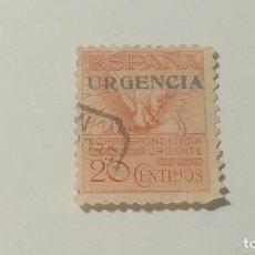 Sellos: SELLO 20 CENTIMOS CORRESPONDENCIA URGENTE. SOBRECARGADO URGENCIA. REPÚBLICA ESPAÑOLA 1932. Lote 151473782