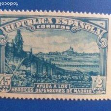 Sellos: NUEVO. AÑO 1938. EDIFIL 757. DEFENSA DE MADRID. SIN GOMA. Lote 151848878