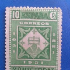 Sellos: NUEVO *. AÑO 1931. EDIFIL 639. IX CENTENARIO DEL MONASTERIO DE MONTSERRAT. FIJASELLO. Lote 151849266