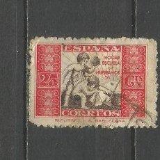 Sellos: ESPAÑA BENEFICENCIA EDIFIL NUM. 3 USADO. Lote 152165254