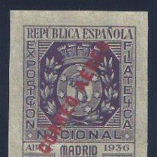 Sellos: EDIFIL 730 EXPOSICIÓN FILATÉLICA DE MADRID 1936. CORREO AÉREO. ESCASO. VALOR CATÁLOGO: 250 €. LUJO.. Lote 152293374